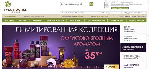 косметика плеяна официальный сайт каталог